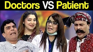 Doctors VS Patient Special | Syasi Theater 21 February 2019 | Express News