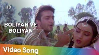 Boliyan Ve Boliyan | Jeene Do (1990) | Anupam Kher | Hits Of Asha Bhosle