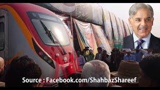First Test Run of Orange Line Metro Train | Lahore | Pakistan