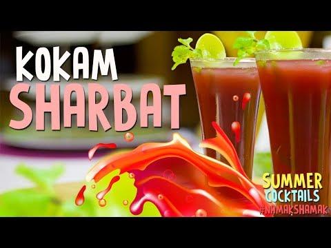 Kokam Sharbat | Summer Cocktail | By Chef Harpal Singh