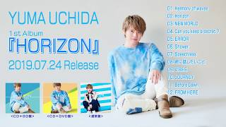 内田雄馬 1st Album『HORIZON』試聴動画