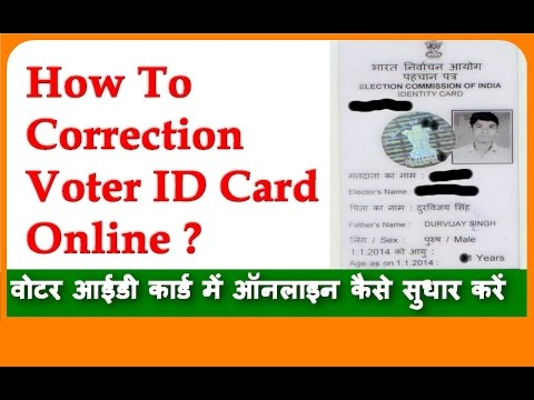 How To Correction Voter ID Card Online || How To Apply Voter ID Card Online Changes || VOTER ID