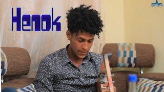 Eritrean Music ጋዕዳ // by Henok