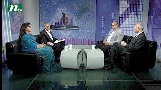 Market Watch (মার্কেট ওয়াচ) | Episode 297 | Stock Market and Economy Update | Talk Show