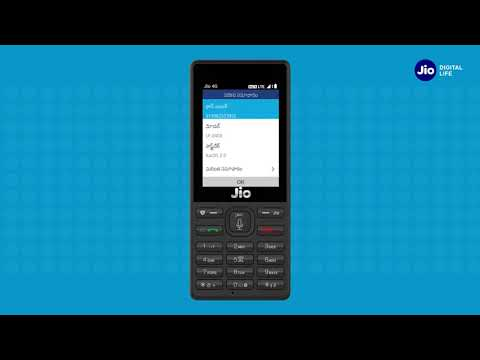 JioCare - How to Upgrade JioPhone Software (Telugu) | Reliance Jio