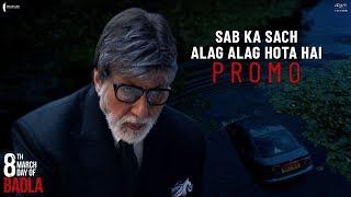Sab Ka Sach Alag Alag Hota Hai | Badla | Dialogue Promo | Amitabh | Taapsee | Sujoy Ghosh
