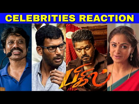 Xxx Mp4 BIGIL FIRST LOOK Celebrities Reaction Thalapathy Vijay Nayanthara Atlee 3gp Sex