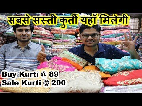 Buy Ladies Kurti From Factory - Surat Kurti Vlog