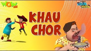 Khau Chor - Chacha Bhatija - Wowkidz - 3D Animation Cartoon for Kids - As seen on Hungama TV