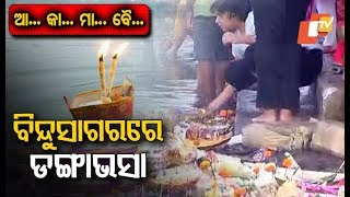 People Celebrate Kartik Purnima By Sailing Their Paper Boats In Cuttack & Bhubaneswar
