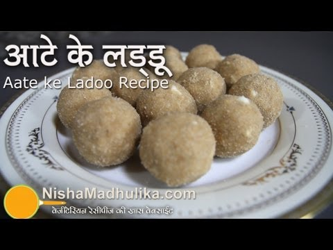 Atta Ladoo Recipe -  Wheat Flour Laddu  Recipe