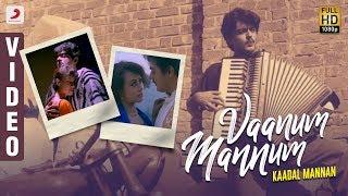 Kaadal Mannan - Vaanum Mannum Video | Ajith Kumar | Bharadwaj