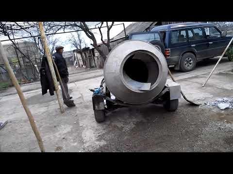 Homemade concrete mixer. ხელნაკეთი ცემენტის მიქსერი