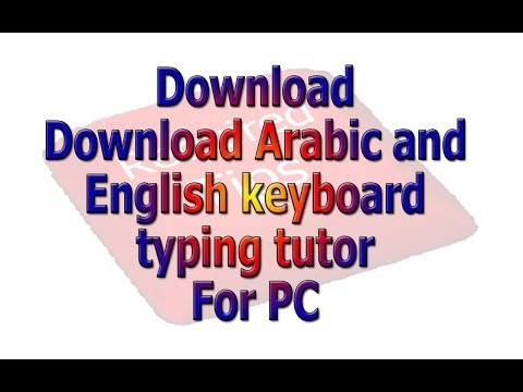 Download Arabic and English keyboard typing tutor | Required Downloads For PC