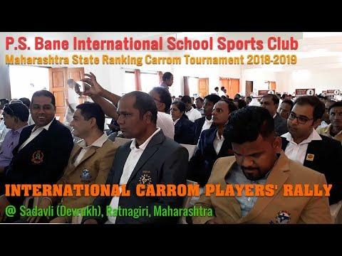 RALLY & OPENING CEREMONY: P.S. Bane International School Sports Club State Ranking 2018