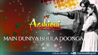 Main Duniya Bhula Doonga Full Song (Audio) | Aashiqui | Rahul Roy, Anu Agarwal