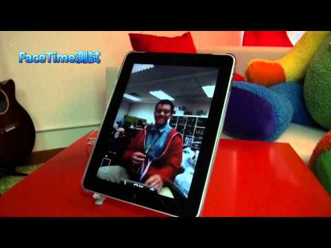 Phoneit-iPad for iPad 3G --- FaceTime Testing