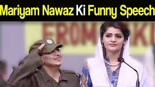 Mariyam Nawaaz Ki Funny Speech - Khabardar with Aftab Iqbal
