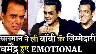 Dharmendra Gets Emotional As Salman Khan Revives Bobby Deol's Career