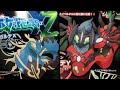 Pokémon XZ and Pokémon YZ?!! TWO NEW ZYGARDE FORMS?!