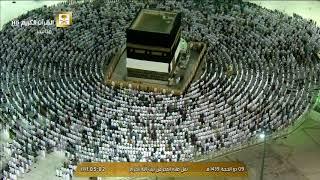 صلاة الفجر لـ يوم عرفه ٩|١٢|١٤٣٩هـ من الحرم المكي الشريف