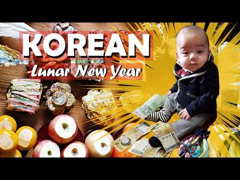 OUR BABY'S FIRST LUNAR NEW YEAR!
