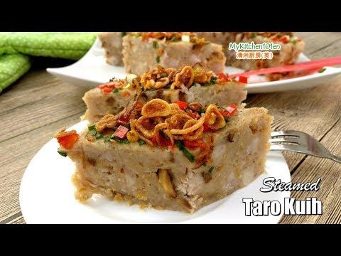 Steamed Taro Kuih (Chinese Or Kuih/Wu Tao Gou) | MyKitchen101en