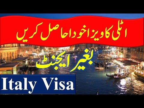 Italy Tourist Visa Without Any Consultant