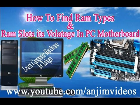 How To Find Ram Types In Telugu || How To Find Ram Slots In Motherboard In Telugu