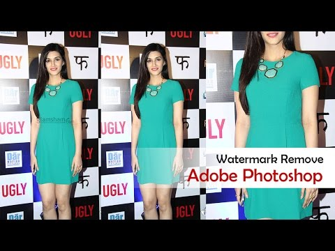 How to Remove Watermark in Photoshop - Hindi