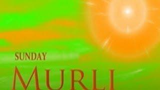 18th February 2018 Sunday Avyaktvani