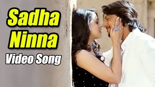 Bachchan - Sadha Ninna Kannali  - Kannada Movie Full Song Video | Sudeep | Bhavana | V Harikrishna