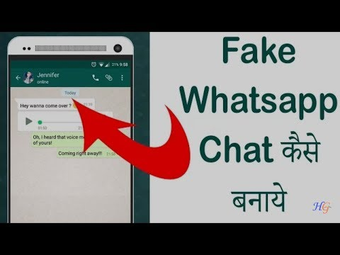 How to Make Fake Whatsapp Chat conversation in Hindi/ Urdu