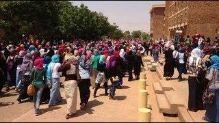 جامعة الاحفاد السودانية