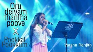 Varsha Renjith   Oru Deivam Thantha Poove X Pookkal Pookkum Mashup   A.R. Rahman   G.V. Prakash