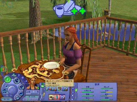 Sims2:FreeTimeを、ざっと