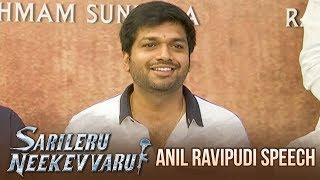Director Anil Ravipudi Speech @ Sarileru Neekevvaru Movie Opening