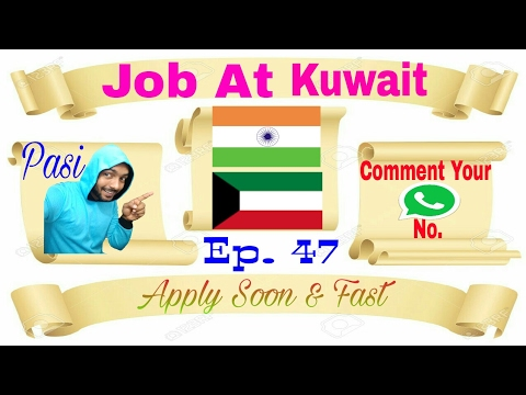 New Abroad Jobs At Kuwait Apply soon and Fast From Best Agency February 24, 2017