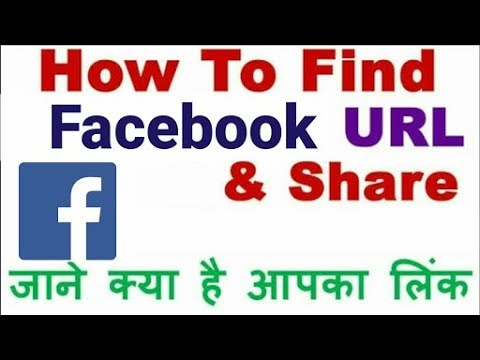 How to Find Your  Facebook Page URL