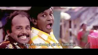 Download Aaru - Vadivelu Comedy Scenes - Suriya, Trisha   Hari Video