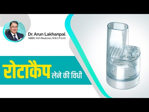 Rotacap Lene Ki Vidhi - Dr Arun Lakhanpal, Senior Consultant (Pulmonologist)