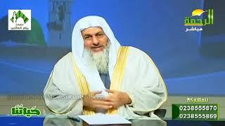 فتاوى الرحمة - للشيخ مصطفى العدوي 24-12-2018