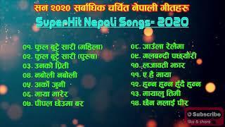 New Nepali Songs 2021 | Best Nepali Songs 2077 | New Nepali Songs 2021 Collection | Audio Jukebox 20