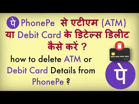 how to delete Debit & Credit Card Details From PhonePe App ?