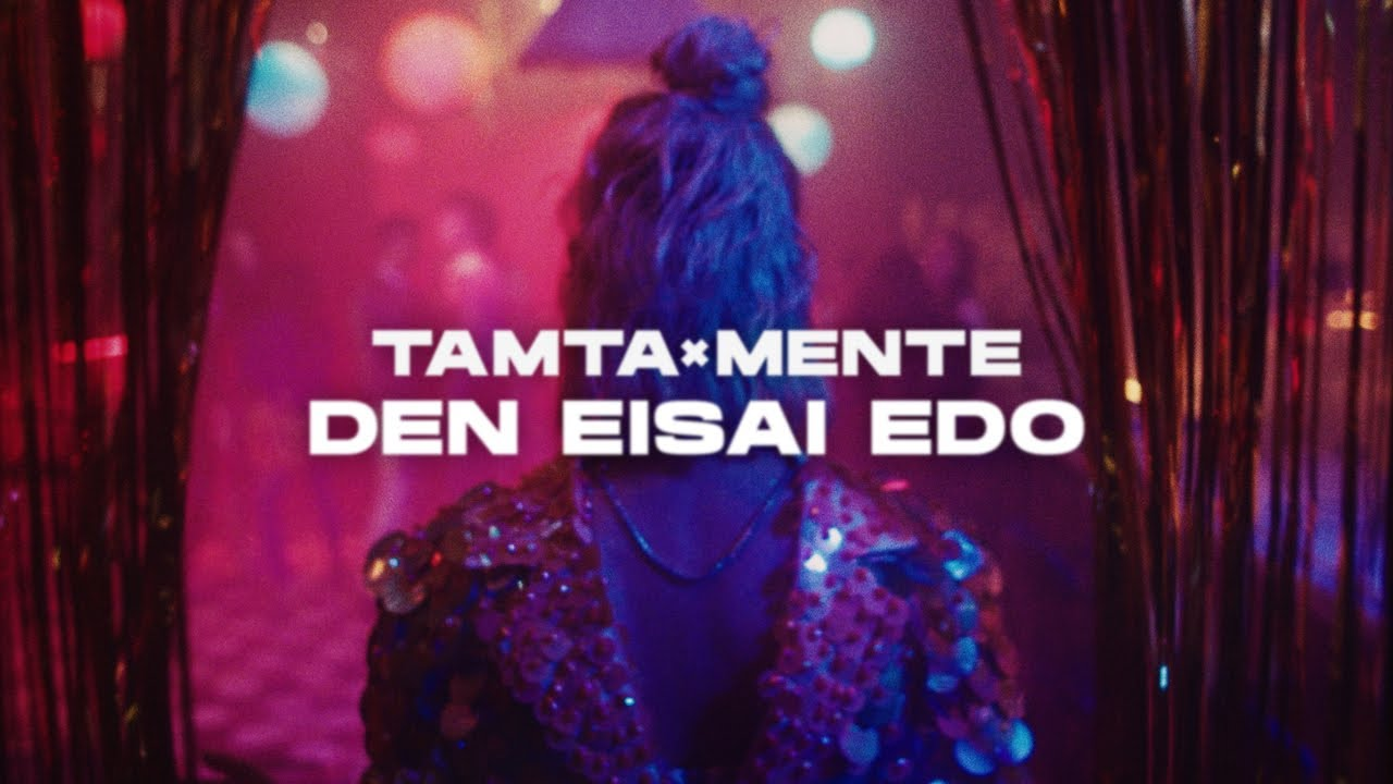 Den Eisai Edo - Tamta, Mente Fuerte