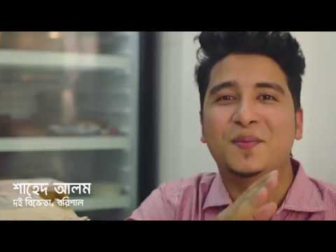 Robi 4.5G | Story From Barisal