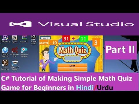 How to create a math Quiz game on C# Visual studio (Hindi\Urdu) PART-2