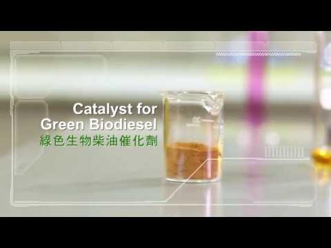 Catalyst for Green Biodiesel