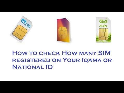 How to check How many SIM Registered on your Iqama or National ID in KSA