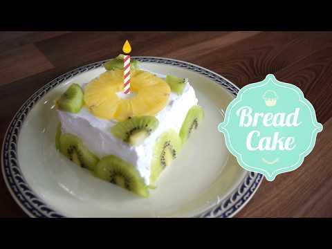 Cake with Bread Slice | Instant Birthday Cake | No Bake Cake | Fruit Cake in 5 mins | Shree's Recipe